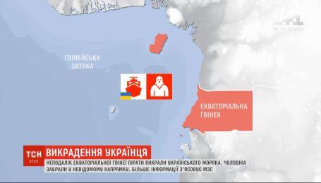 Поблизу африканського узбережжя пірати викрали українського моряка