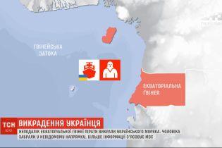 Вблизи африканского побережья пираты похитили украинского моряка