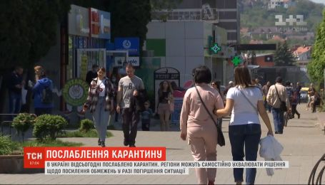 Ослабление карантина в Украине регионы самостоятельно будут действовать в случае ухудшения ситуации
