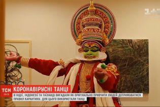 В азиатских странах танцами приучают людей соблюдать правила карантина