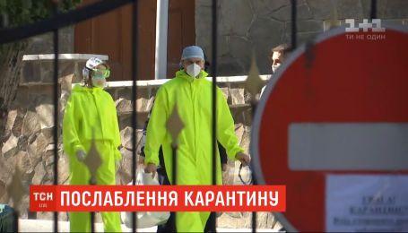 У Житомирі вже працюють салони краси, а Львів не поспішає послаблювати карантин - пряме включення