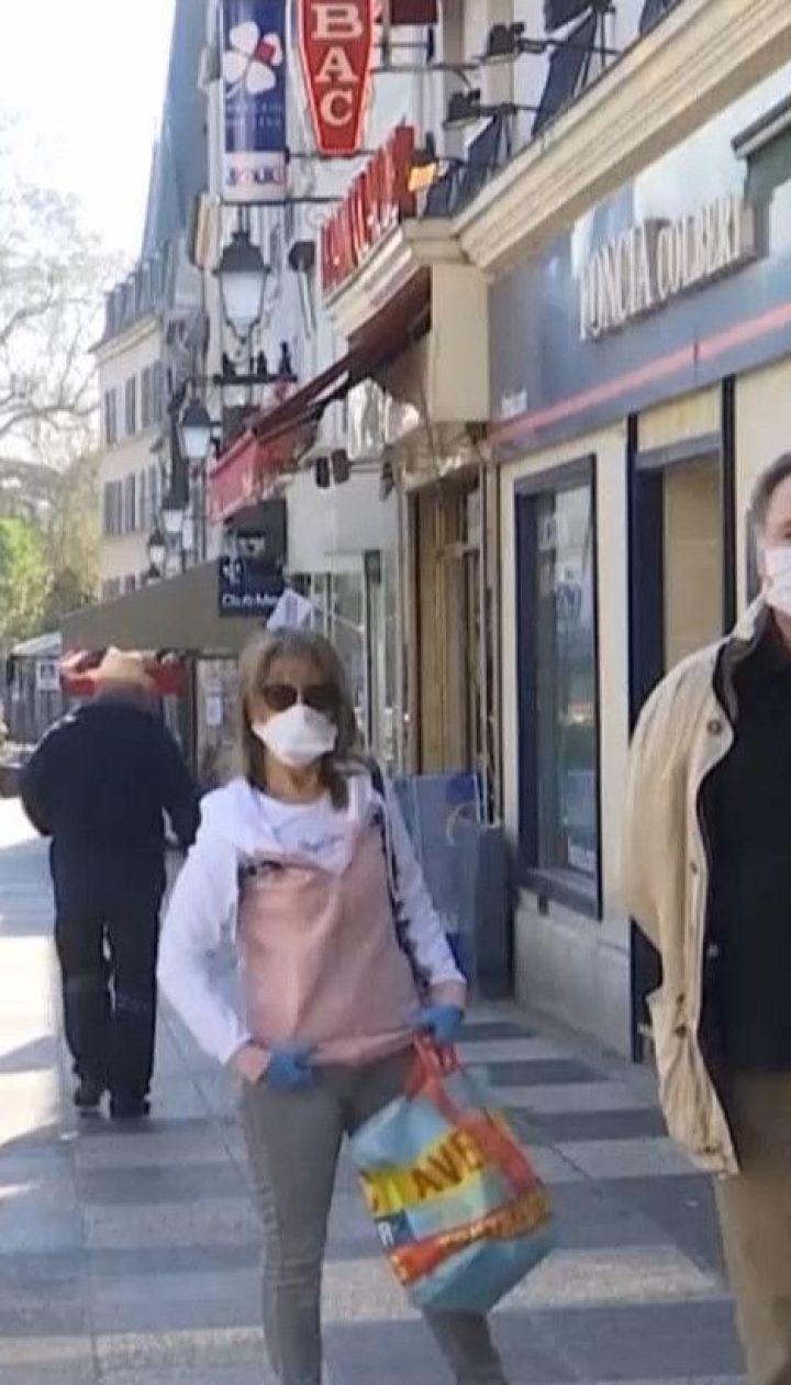Во Франции ослабляют карантин, впрочем, ожидают вторую волну эпидемии