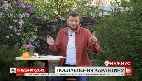 """Карантин и политика: какой выбор делает власть в разных странах – влог """"Сніданку"""""""