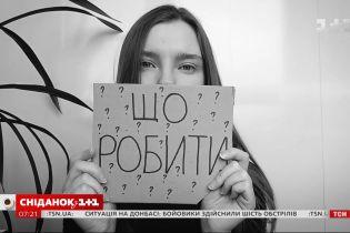 """Карантинный хит: как создавался новый клип группы """"СКАЙ"""", в котором приняли участие обычные украинцы"""