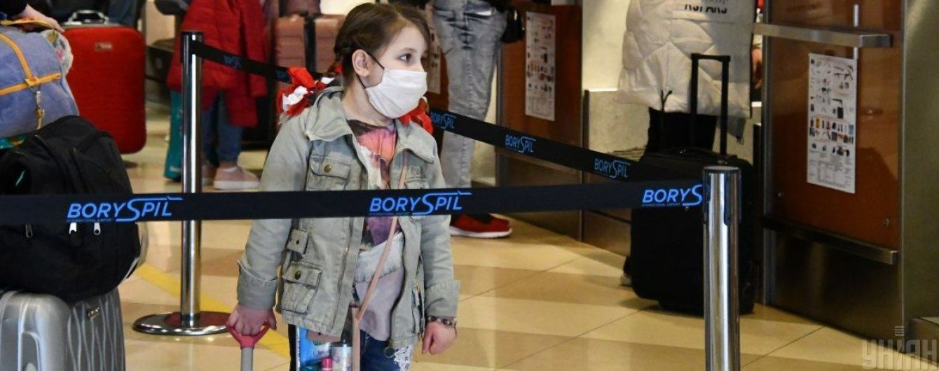 """В аэропорту """"Борисполь"""" установили лабораторию, где делают тесты на COVID-19"""