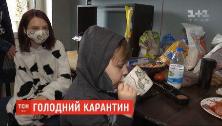 Голодный карантин: куда идти, если дети хотят есть, а у родителей нет заработков