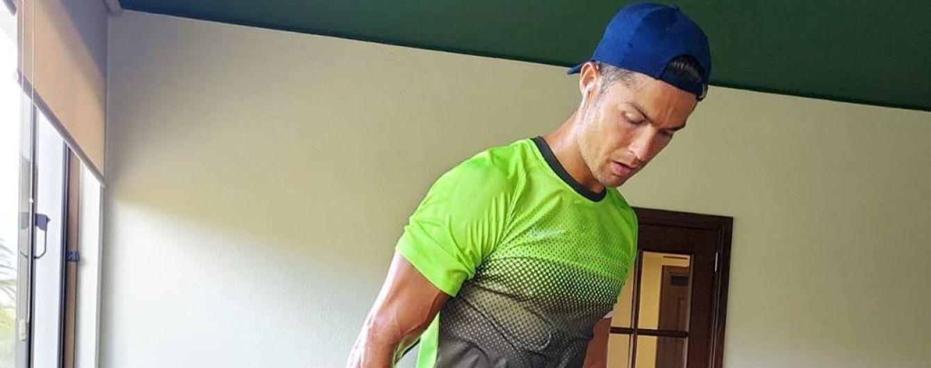 Тренируйся, как Роналду: Криштиану показал 7 легких упражнений для занятий дома