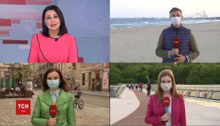 Кореспонденти ТСН - про ситуацію у Львові, Києві та Одесі після послаблення карантину