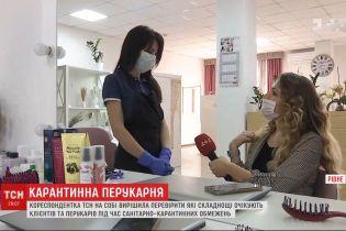 Эксперимент ТСН: какие сложности ожидают клиентов и парикмахеров после ослабления карантина