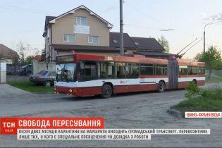 В Ивано-Франковске после двух месяцев карантина на маршруты выезжает общественный транспор