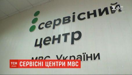 Сервисные центры МВД возобновляют свою работу после двух месяцев вынужденного перерыва на карантин