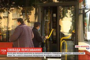 До громадського транспорту в Івано-Франківську пускають лише за наявності спецперепустки