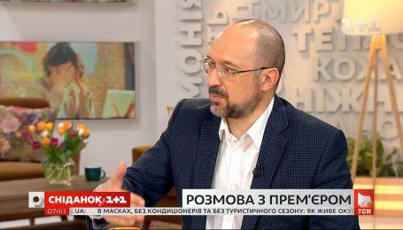 Про реформи та вихід з карантину: ексклюзивна розмова з прем'єр-міністром України Денисом Шмигалем