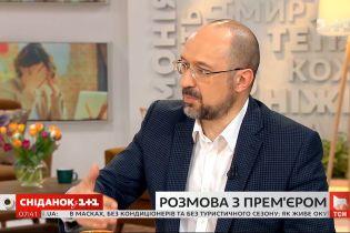 О реформах и выходе из карантина: эксклюзивный разговор с премьер-министром Украины Денисом Шмыгалем