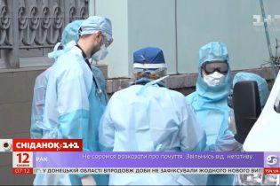 Врачи Полтавской области получили обещанную доплату от государства - Экономические новости