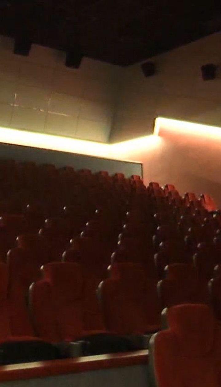 Як сфера кіно та кінотеатри житимуть після карантину — пряме включення