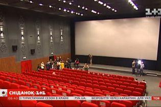 Карантин в Україні: деякі кінотеатри почали продавати квитки на майбутні сеанси