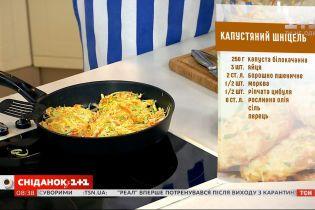 """Егор Гордеев приготовил капустный шницель в прямом эфире """"Сніданку з 1+1"""""""