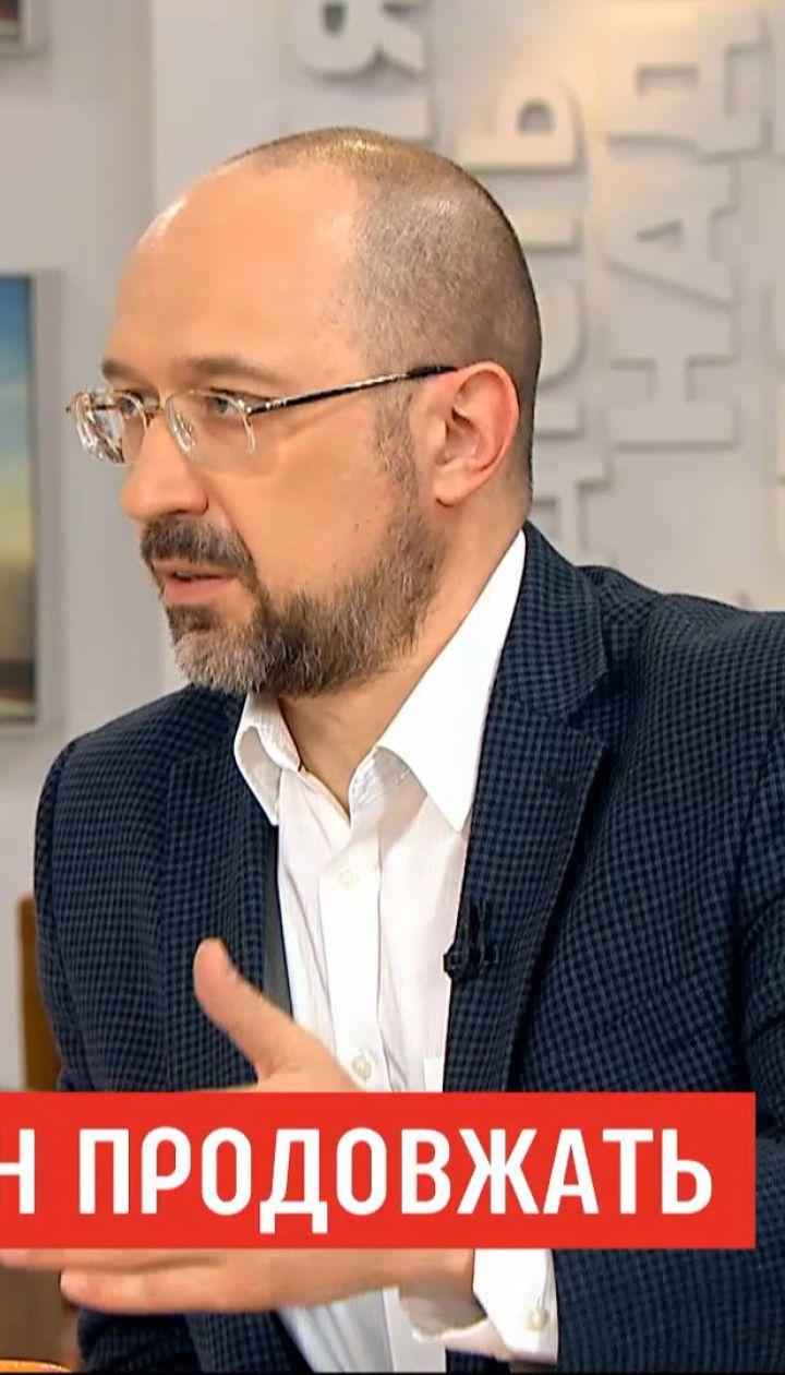 Уряд продовжить карантин після 22 травня – Шмигаль