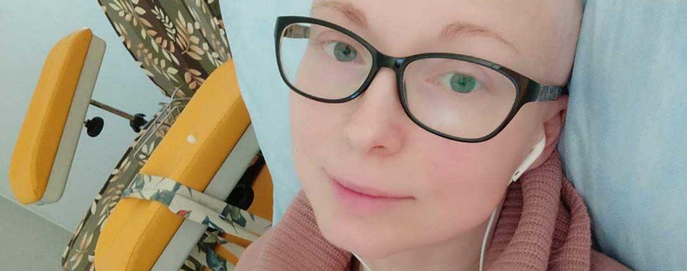 Оксана бореться з одразу двома видами раку і просить про допомогу