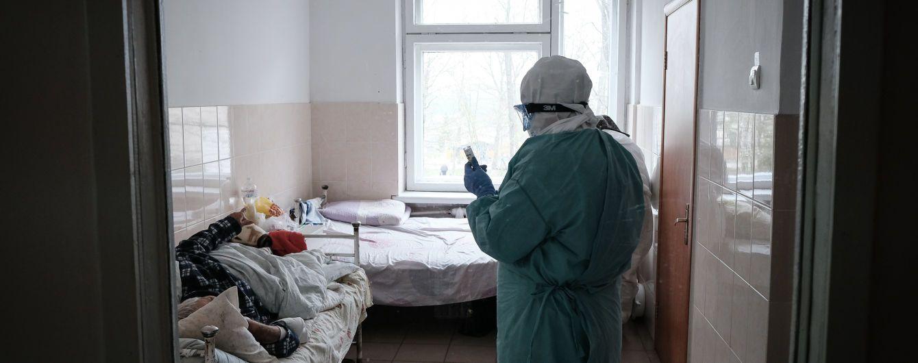У Кривому Розі лікар виписав із медзакладу 15 пацієнтів з коронавірусом