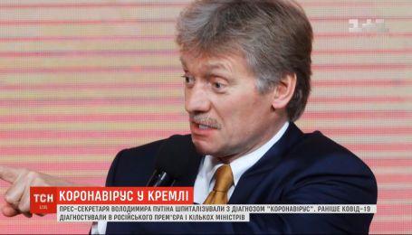 Коронавирусом заразился пресс-секретарь Путина
