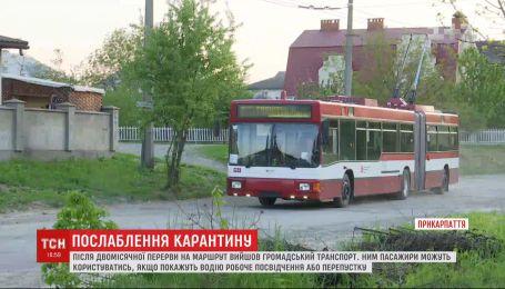 В Івано-Франківську вперше за карантин рухається громадський транспорт