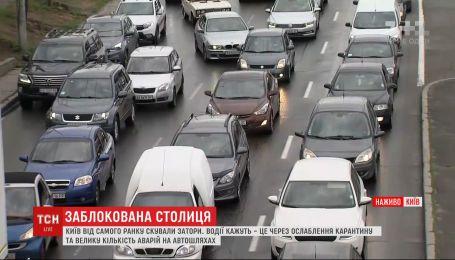 Київ захлинувся в довжелезних заторах: куди і нащо їдуть водії