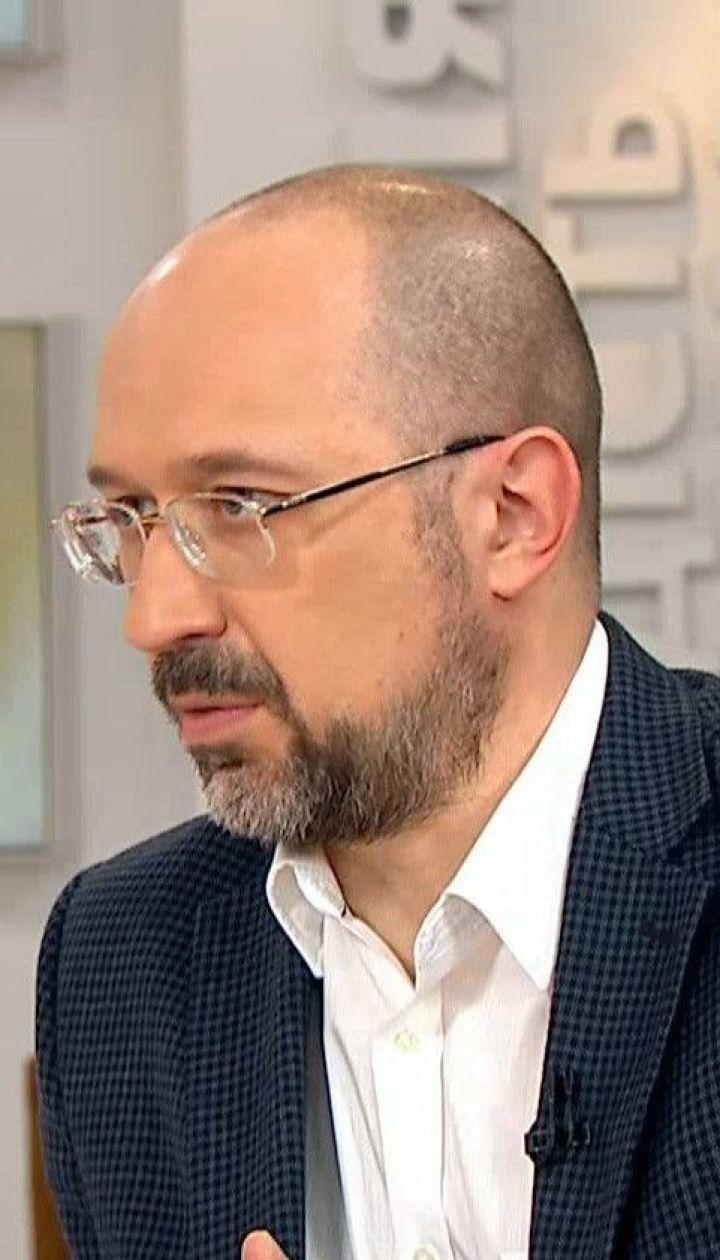В Україні запроваджено перший етап виходу з карантину, але про відкриття транспорту поки не йдеться