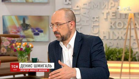 В Украине введен первый этап выхода из карантина, но об открытии транспорта пока речь не идет