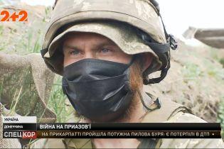 Новости ООС: враг активно стреляет по нашим укреплениям и бомбит их с дронов