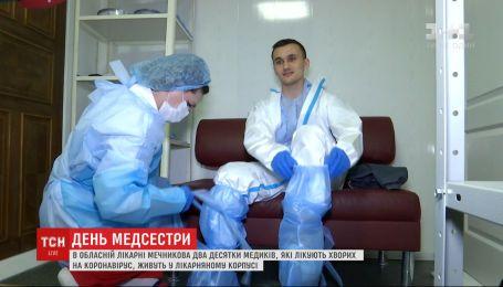 День медсестры: в Днепре медикам, которые лечат больных на коронавирус, приходится жить в больнице