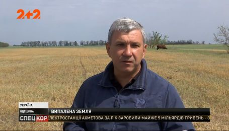В Одесской области из-за потери урожая фермер покончил жизнь самоубийством