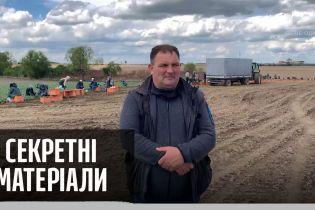 Как украинцы прорываются в Европу — Секретные материалы