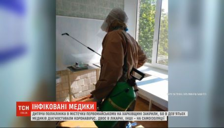 Медзаклад під замком: у Первомайському в дитячій лікарні зафіксували спалах коронавірусу