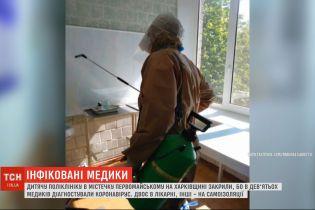 Медучреждение под замком: в Первомайске в детской больнице зафиксировали вспышку коронавируса