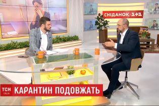 Украина находится на пике заболеваемости - Денис Шмыгаль рассказал о продлении карантина