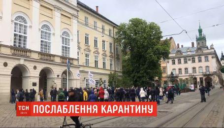 Во Львове представители микробизнеса протестовали против из-за частичного ослабления карантина