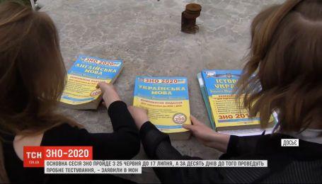 В Міносвіти назвали дати проведення цьогорічного ЗНО