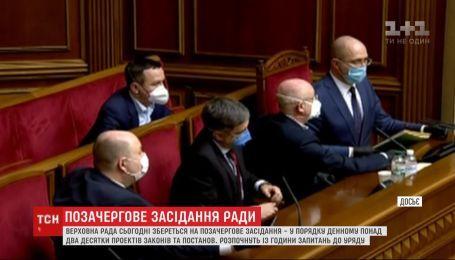 Верховная Рада собирается восстановить режим работы