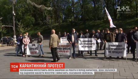 В центрі Києва організували відразу дві акції протесту в урядовому кварталі