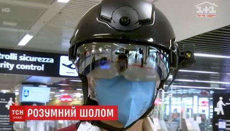 В Италии работники аэропортов будут пользоваться шлемами, которые измеряют температуру
