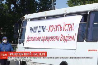 Маршрутчики в Винницкой области требовали восстановления междугородных и пассажирских перевозок