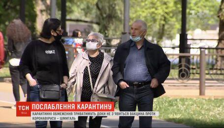 Пока прививки от коронавируса не будет, украинцы будут жить с ограничениями - Шмыгаль