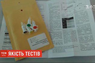 Украинского производителя заподозрили в изготовлении некачественных ПЦР-тестов