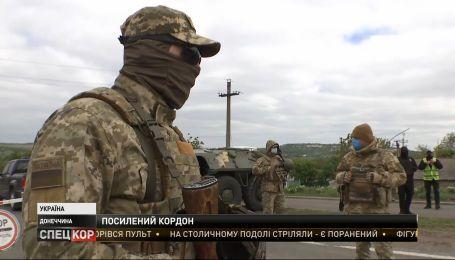 Провокацию накануне встречи в Минске планировали россияне на украинских КПВВ на Востоке Украины
