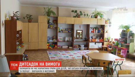 Батьки, які повертаються на роботу після послаблення карантину, вимагають відкрити дитячі садки