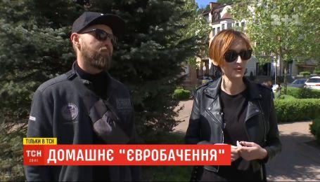 """Украинская группа Go-A готовится к выступлению в """"домашних концертах Евровидения"""""""