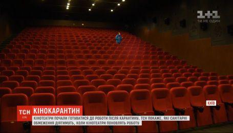 Що показуватимуть кінозали після завершення карантину та якими будуть ціни на квитки