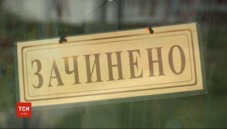 Неожиданное ослабление карантина в Черновцах: что теперь работает в городе